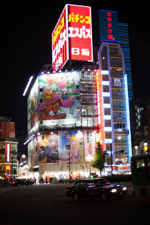 Nightlife in Shinjuku. Karaoke everywhere!