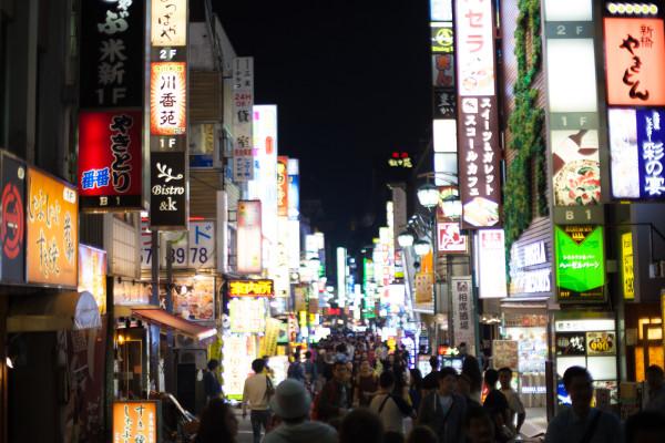 The streets of Shibuya on a Saturday night