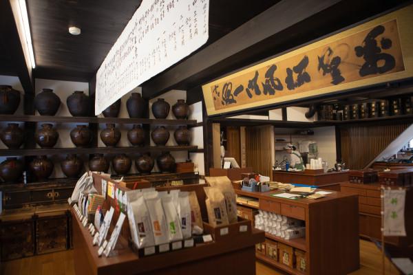 Inside Ippodo Tea Co.