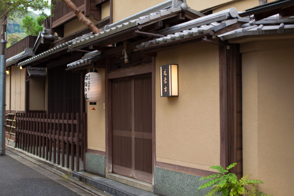 The front door of our Ryokan (traditional Japanese inn)